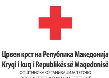 црвен крст