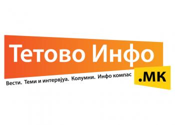 Тетово Инфо лого