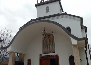 црква Архангел Михаил Јегуновце